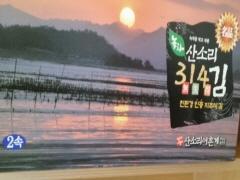 유기농 김 상품 이미지