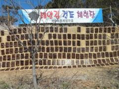 자연산 수제 김 상품 이미지